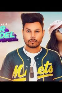 Supermodel Full Punjabi Song Lyrics –Shivraj