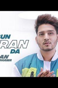 Na Sun Mitran Da Full Punjabi Song Lyrics – Prince Bhullar