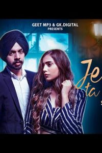 Jeena Ta Pena Full Punjabi Song Lyrics –Satbir Aujla