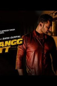 Dabangg Jatt Full Punjabi Song Lyrics –RANBIR GREWAL