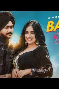 Baazi Dil Di Full Punjabi Song Lyrics – Narinder Batth