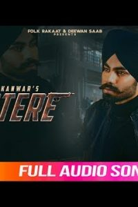 LOOTERE Full Punjabi Song Lyrics –JERRY