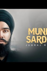 Munda Sardar Da Full Punjabi Song Lyrics –Tyson Sidhu