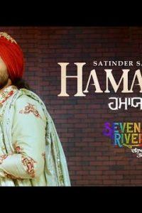 Hamayat Full Punjabi Song Lyrics –Satinder Sartaaj