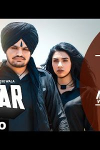 Dogar Full Punjabi Song Lyrics – Sidhu Moose Wala