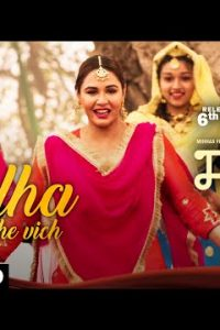 Gedha Gidhe vich Full Punjabi Song Lyrics –Kartar Kamal