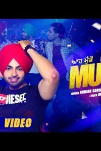 Aah Munde Full Punjabi Song Lyrics –Bunty Bains
