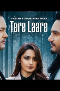 Tere Laare Full Punjabi Song Lyrics –Raas