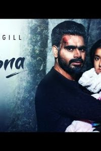 Ik Supna Full Punjabi Song Lyrics –Vinder Nathumajra