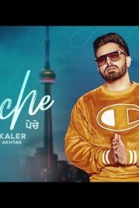 Peche Full Punjabi Song Lyrics –Jimmy Kaler