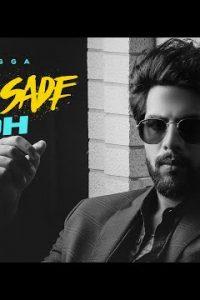 Darr Sade Toh Full Punjabi Song Lyrics –Singga