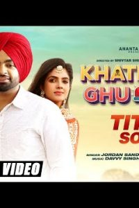 Khatre Da Ghuggu Full Punjabi Song Lyrics – Bunty Bains