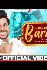 Baraat Full Punjabi Song Lyrics –Sameer Maluwal
