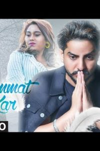 Dila Himmat Kar Full Punjabi Song Lyrics –Happy Kotbhai