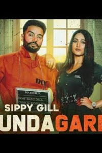 GundaGardi Full Punjabi Song Lyrics –Jerry