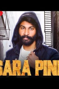 Sara Pind Full Punjabi Song Lyrics –Jeet Rampura