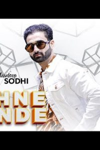 Sohne Munde Full Punjabi Song Lyrics –Navdeep Sodhi