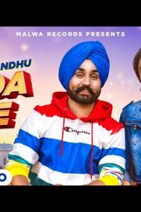 Pinda Ale Full Punjabi Song Lyrics –Urs Guri