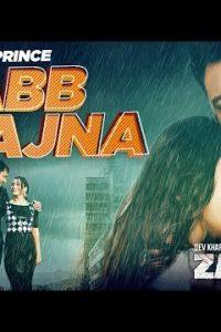 Rabb Sajna Full Punjabi Song Lyrics –Roshan Prince