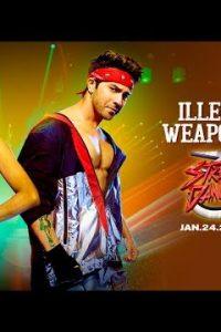 Illegal Weapon 2.0 Full Punjabi Song Lyrics –Priya Saraiya