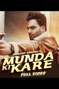 Munda Ki Kare Full Punjabi Song Lyrics –Happy Dala
