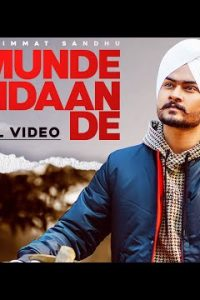 Munde Pindaan De Full Punjabi Song Lyrics –Gill Raunta