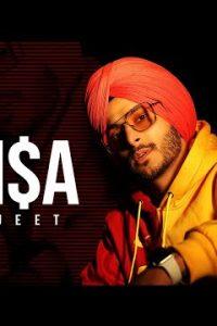 Paisa Full Punjabi Song Lyrics –Navjeet
