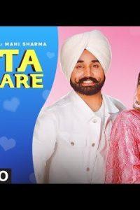 Jatta Teri Care Full Punjabi Song Lyrics –Urs Guri