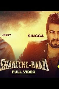 SHAREEKE-BAAZI Full Punjabi Song Lyrics –JERRY