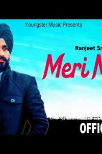 Meri Moto Full Punjabi Song Lyrics –Guru Sekhon