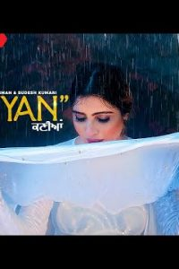 Kaniyan Full Punjabi Song Lyrics – Lakhwinder Maan
