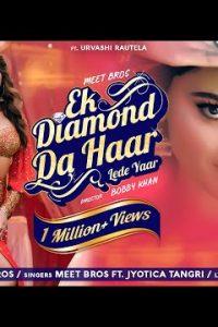 Ek Diamond Da Haar Lede Yaar Full Punjabi Song Lyrics –Kumaar