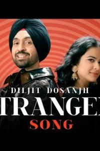 Stranger Full Punjabi Song Lyrics –Alfaaz