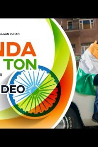 Munda India Ton Full Punjabi Song Lyrics –Khan Bhaini