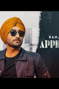 Approach Full Punjabi Song Lyrics –Raviraj