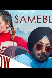 SAMEBLOOD Full Punjabi Song Lyrics –Sunny Randhawa
