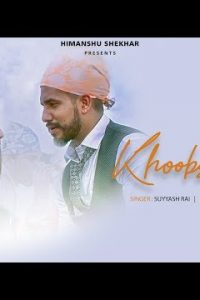 Khoobseerat Full Punjabi Song Lyrics –Dhruv Yogi