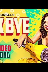 Ok Bye Full Punjabi Song Lyrics –Jaggi Sehgal