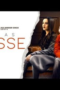 Gusse Full Punjabi Song Lyrics –Bilas