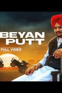 "TIBEYAN DA PUTT""Full Punjabi Song Lyrics –Sidhu Moose Wala"