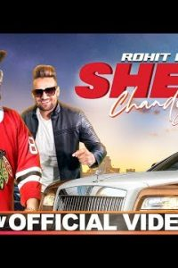 Shehr Chandigarh Full Punjabi Song Lyrics – Vicky Gill