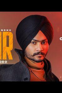 Vair Full Punjabi Song Lyrics –Himmat Sandhu