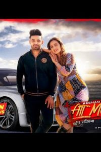 Att Mehkma Full Punjabi Song Lyrics –Resham Singh Anmol & Afsana Khan