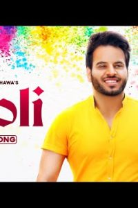HOLI Full Punjabi Song Lyrics –Prince Rakhdi