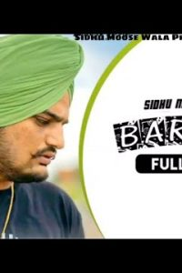 BAROOD Full Punjabi Song Lyrics – Sidhu Moose Wala