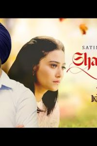 Sharminda Full Punjabi Song Lyrics –Satinder Sartaaj