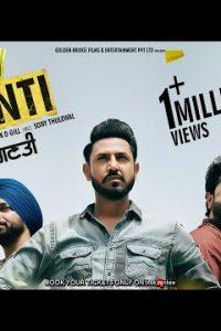 Ginti Full Punjabi Song Lyrics –Angrej Ali