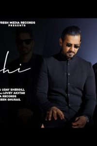 Techi Full Punjabi Song Lyrics –Garry Sandhu & Uday Shergill