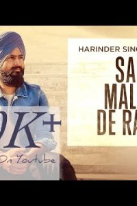 Sab Malak De Rang Full Punjabi Song Lyrics –Harinder Singh Sabhra