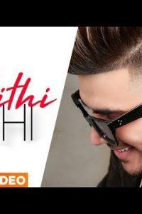 Mithi Jehi Full Punjabi Song Lyrics –Dilnoor